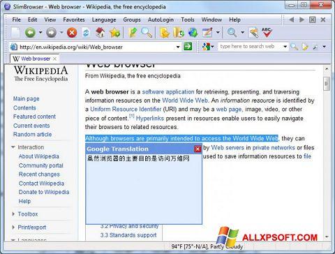 Screenshot SlimBrowser untuk Windows XP