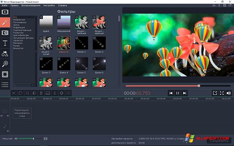 Screenshot Movavi Video Editor untuk Windows XP