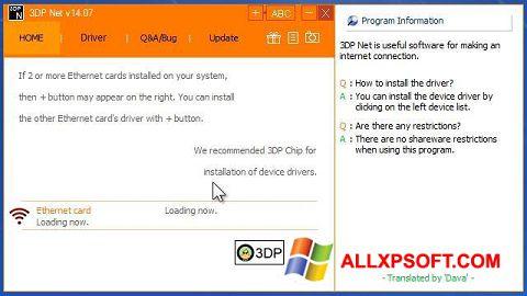 Screenshot 3DP Net untuk Windows XP