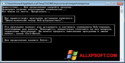 Screenshot Denwer untuk Windows XP