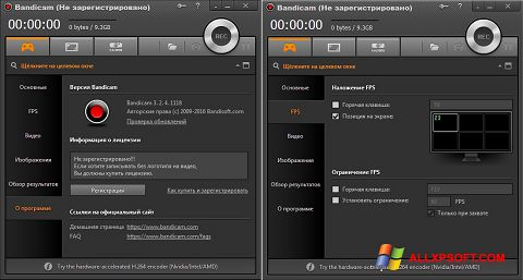 Screenshot Bandicam untuk Windows XP