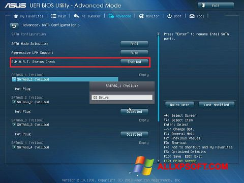 Screenshot ASUS Update untuk Windows XP