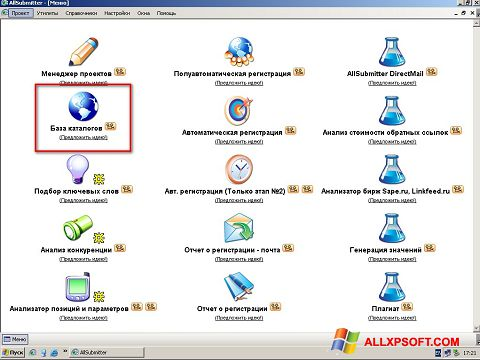 Screenshot AllSubmitter untuk Windows XP