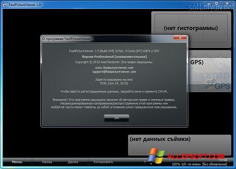 Screenshot FastPictureViewer untuk Windows XP