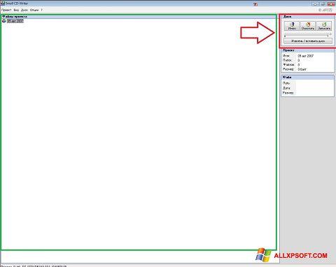 Screenshot Small CD-Writer untuk Windows XP