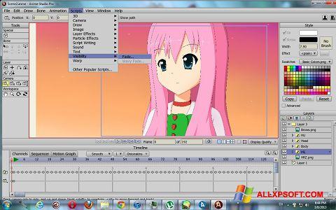 Screenshot Anime Studio untuk Windows XP