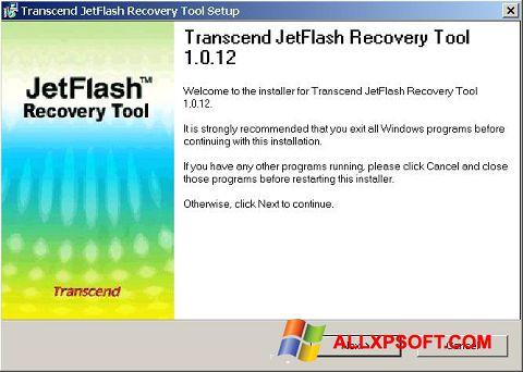 Screenshot JetFlash Recovery Tool untuk Windows XP