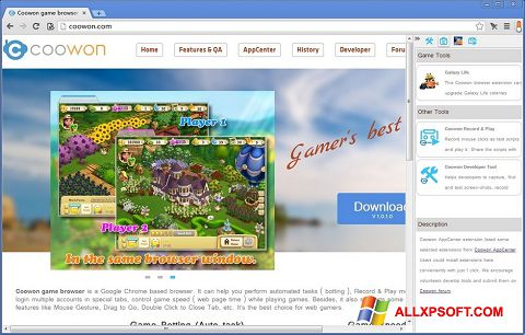 Screenshot Coowon Browser untuk Windows XP