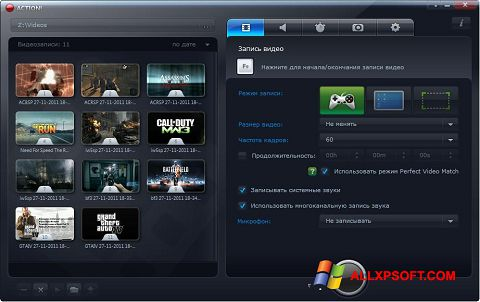 Screenshot Mirillis Action! untuk Windows XP