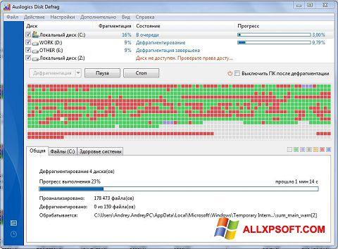 Screenshot Auslogics Disk Defrag untuk Windows XP