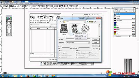 Screenshot Adobe PageMaker untuk Windows XP