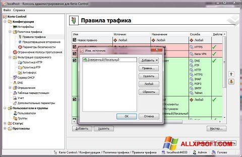 Screenshot Kerio VPN Client untuk Windows XP