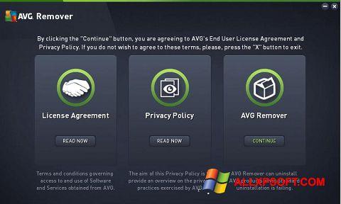 Screenshot AVG Remover untuk Windows XP