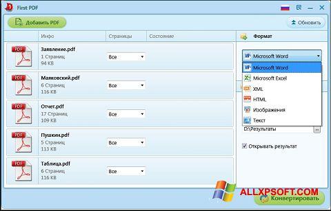 Screenshot First PDF untuk Windows XP