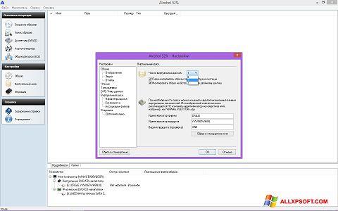 Screenshot Alcohol 52% untuk Windows XP