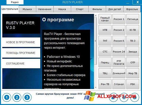 Screenshot RusTV Player untuk Windows XP