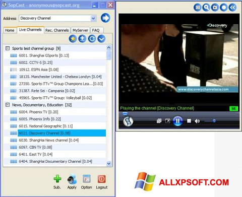 Screenshot SopCast untuk Windows XP