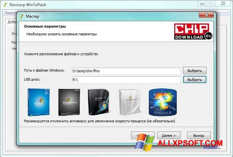 Screenshot WinToFlash untuk Windows XP