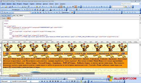 Screenshot Microsoft FrontPage untuk Windows XP