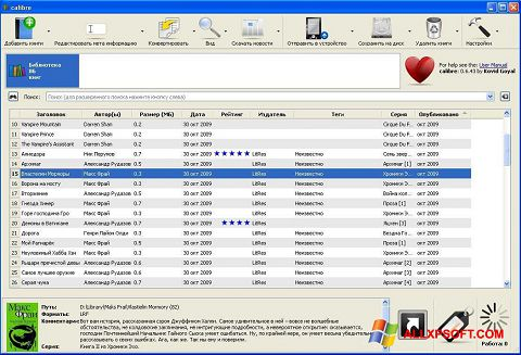 Screenshot Calibre untuk Windows XP