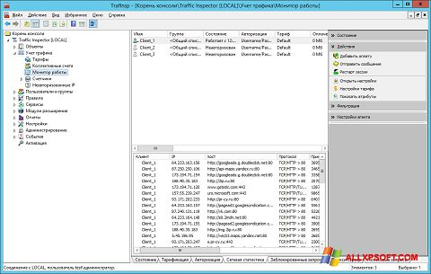 Screenshot Traffic Inspector untuk Windows XP