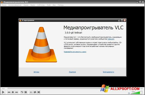 Screenshot VLC Media Player untuk Windows XP