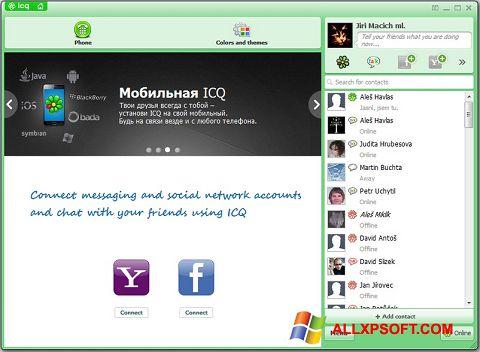 Screenshot ICQ untuk Windows XP