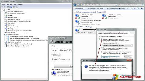 Screenshot Virtual Router Plus untuk Windows XP