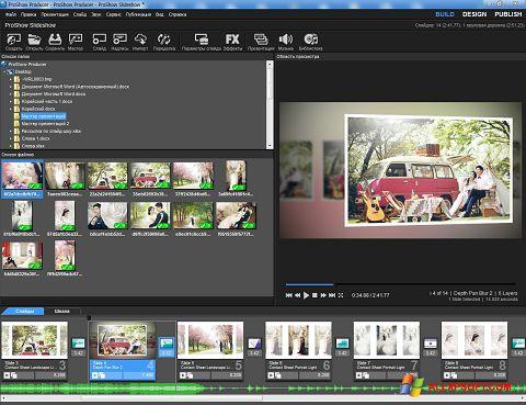 Screenshot ProShow Producer untuk Windows XP