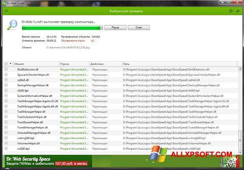 Screenshot Dr.Web untuk Windows XP