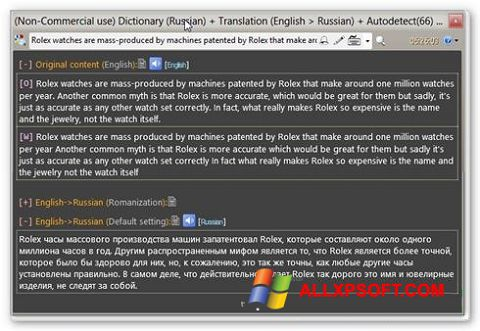 Screenshot QDictionary untuk Windows XP