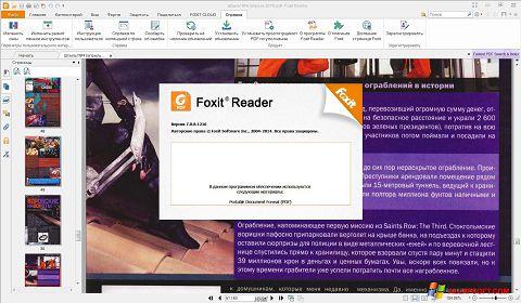 Screenshot Foxit Reader untuk Windows XP