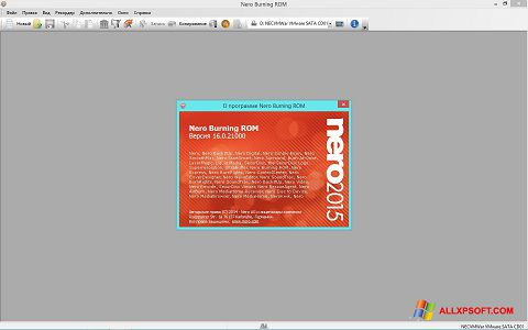 Screenshot Nero untuk Windows XP
