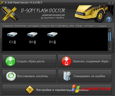 Screenshot D-Soft Flash Doctor untuk Windows XP