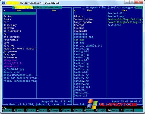 Screenshot Far Manager untuk Windows XP
