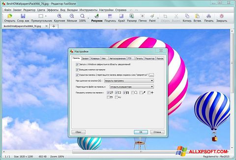 Screenshot FastStone Capture untuk Windows XP