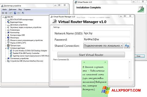 Screenshot Virtual Router Manager untuk Windows XP