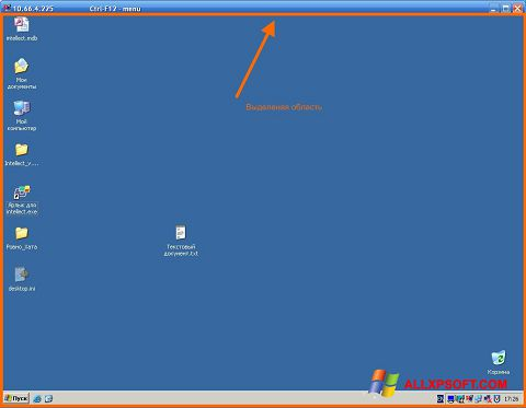 Screenshot Radmin untuk Windows XP